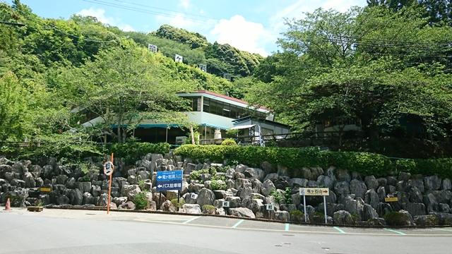 竜ヶ岩洞 駐車場
