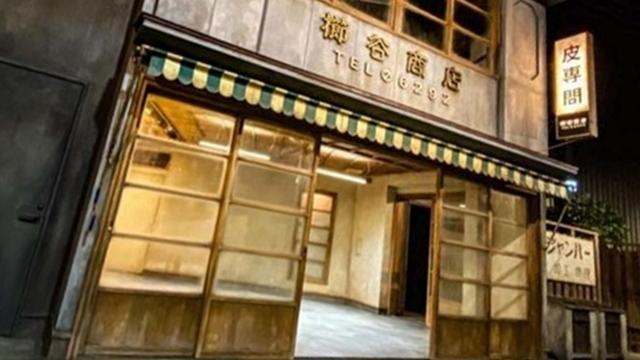 クシタニ浜松本店 リニューアルオープン